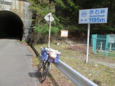 第1回日本横断サイクリング 国道152号線 撤退編 2021年5月4日(3/3)