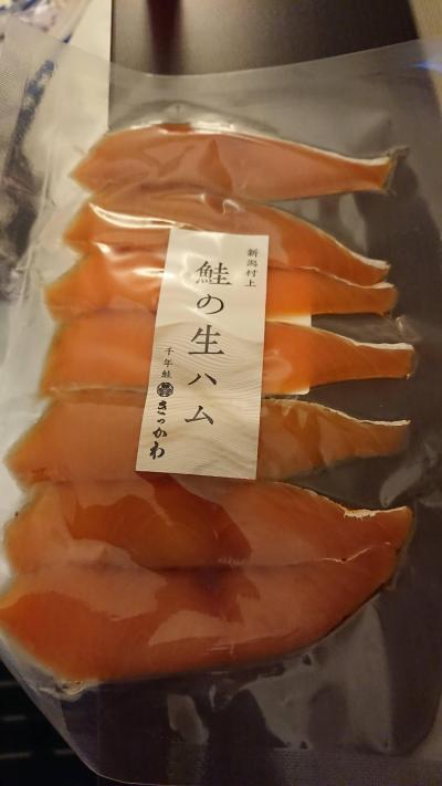 新潟1泊2日・神社巡りと日本酒