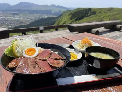 【1日目】阿蘇ドライブ(あか牛、道の駅、温泉) 熊本・広島4日間食い倒れ旅