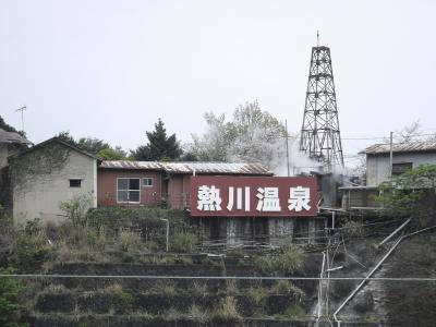 ぶらり各駅停車で行く熱川温泉part1