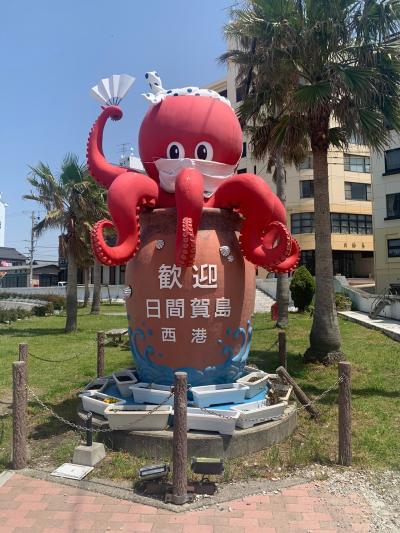2021年4月 日間賀島散策