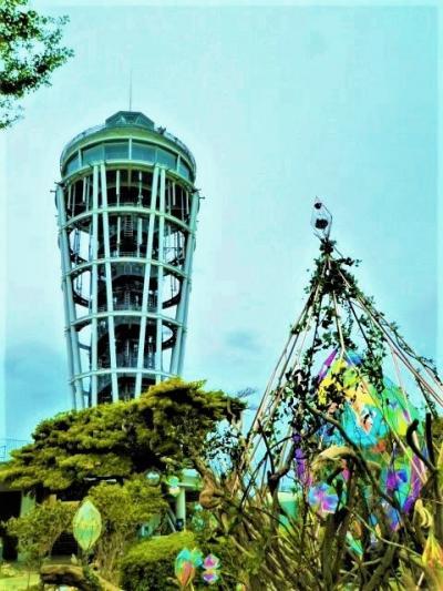 シーキャンドル(展望灯台) with 江の島サムエル コッキング苑