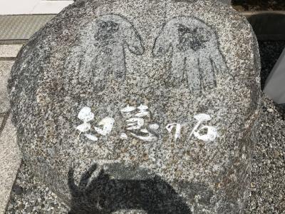 三毳不動尊 大神神社