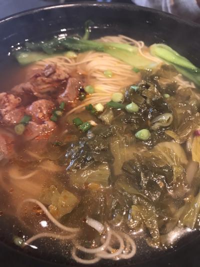 麺!面!メーン!(4)