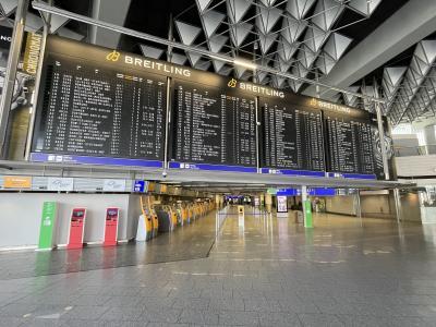 2021年5月フランクフルト空港行って来た。日本入国者用コロナテストセンター情報あり。
