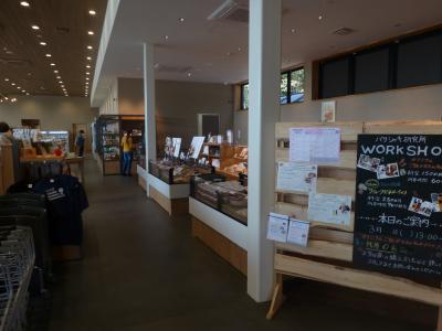 飯能の博物館と市民会館がある所に健康ショップが出来たので・・・