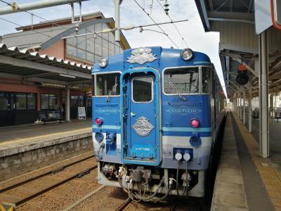 '21 GW山陰100名城旅26 観光列車「あめつち号」で鳥取に移動&コナン電車&まつやのホルモン焼きそば