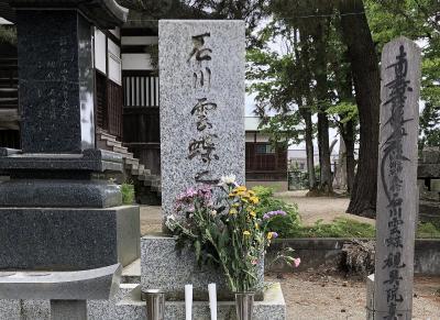 石川雲蝶の菩提寺・本成寺、そして五十嵐神社へ