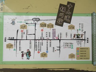桶川宿を歩く