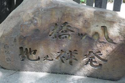 20210514-2 京都 帰りに熊野神社にお参りを
