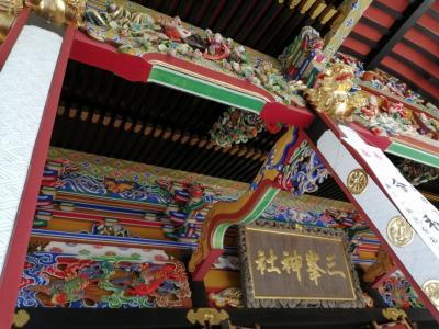 アドレス110の旅 三峰神社