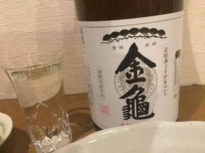 20210510-20210516 京都 天気がよろしく無かったり、緊急さんで行くとこも無かったり