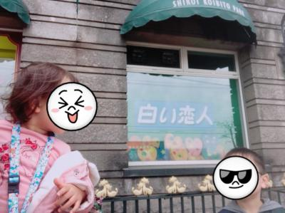 2021GW 5歳・2歳連れ出張追っかけ旅行③札幌最終日