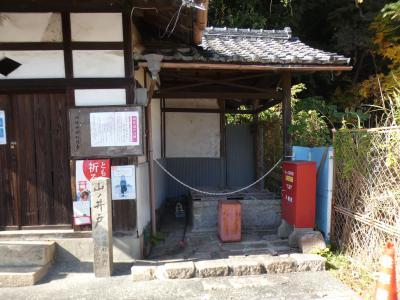京都 八幡男山 相槌神社(Aitsuchi Shrine, Yawata, Kyoto, JP)