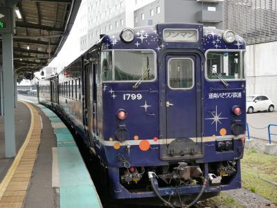 2021年4月 函館で道南いさりび鉄道に乗る