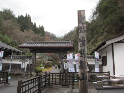 GO TO  トラベルで行く 関西遺構・廃墟めぐり 2日目 生野銀山