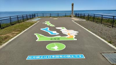 納沙布岬(日本最東端)に行ってきました。