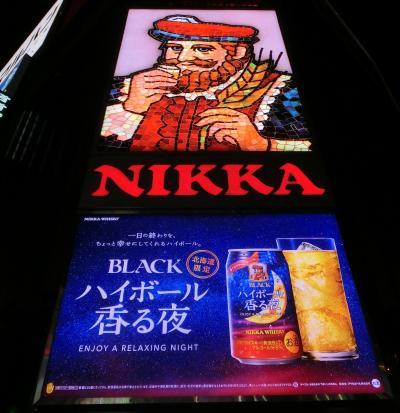 旭川で塩ホルモンを食べて札幌へ ベッセルイン札幌に宿泊