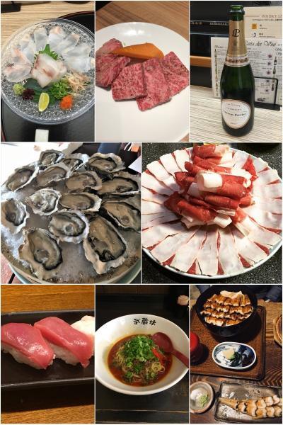 2021 広島で思い出作り! その⑤広島グルメ、最後の晩餐!