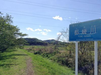 鎌形八幡神社と嵐山渓谷