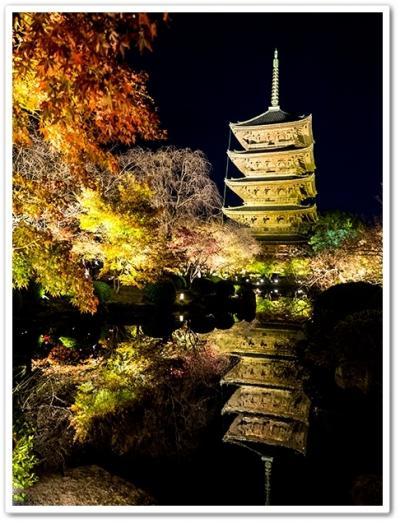 そうだ京都、行こう。紅葉シーズンの。が、しかしピーク過ぎ・・・な1日目