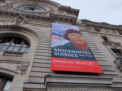 5月19日は、再開した美術館に再会した日