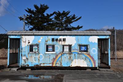 日高本線の最後に延伸開業した浦河-様似間~虹の浮かぶ貨車駅舎と親子岩~(北海道)