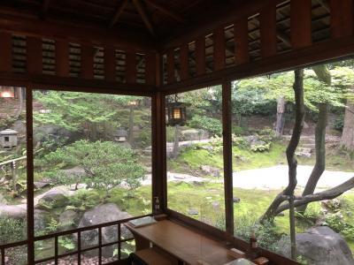 古川美術館と古川為三郎記念館