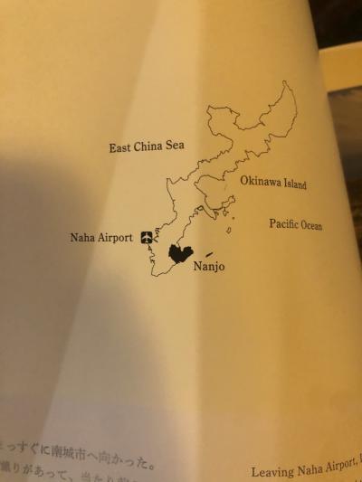 地図を見てみたら
