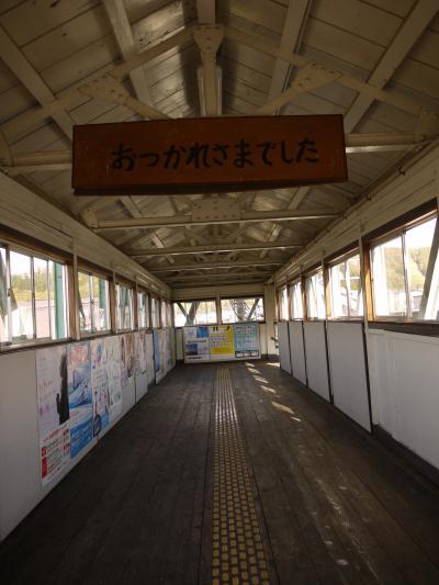 2020秋 大阪帰る前に【HOKKAIDO LOVE 鉄道&バスの旅】①層雲峡温泉からスタート!