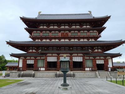 奈良へ一泊二日のおとな旅に行って来ました! 2日目編です
