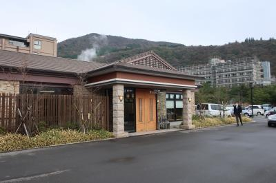 長崎旅行&ちょこっと福岡<3>Mt.Resort 雲仙九州ホテルに宿泊!編