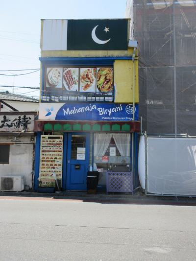 ランチde世界旅行ー69の4 パキスタン(テイクアウト)
