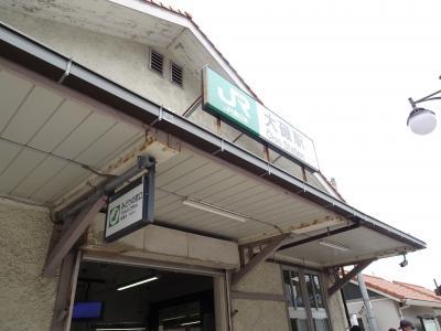 東京駅まで東海道線
