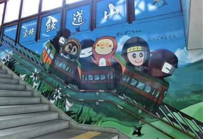 近江鉄道の旅 その4 貴生川駅で