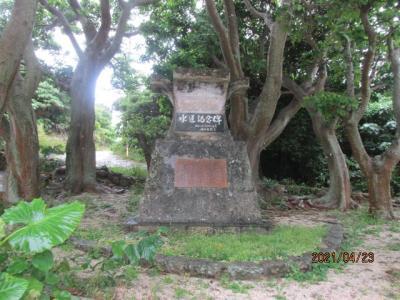 石垣再訪(26)竹富の「ンブフル」と「ガー」。