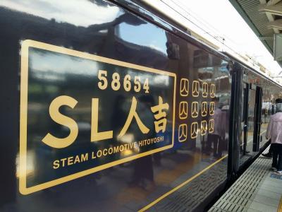 2021年ゴールデンウィーク、九州をローカル列車でマイナースポット巡り(2日目)