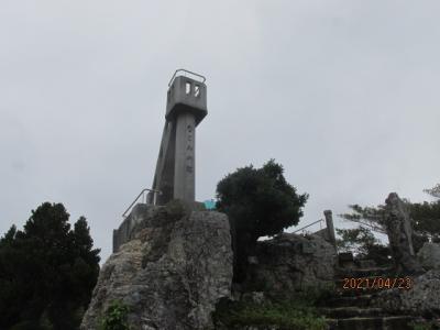 石垣再訪(27)竹富、「なごみの塔」へ。