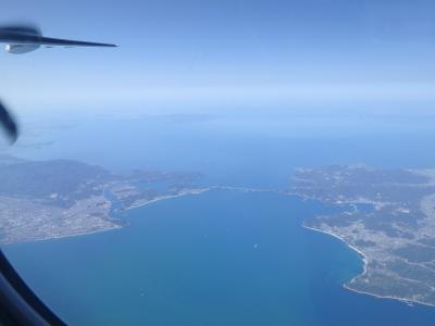 2021.04 青春18きっぷで乗り継ぎ四国へ....Vol.5 帰りは空路で乗り継ぎ空旅
