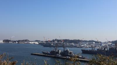 横須賀 旧海軍施設と安針塚を歩く