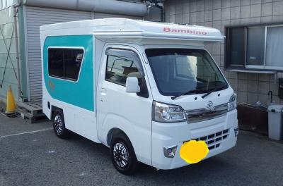 軽キャン購入記(納車編)