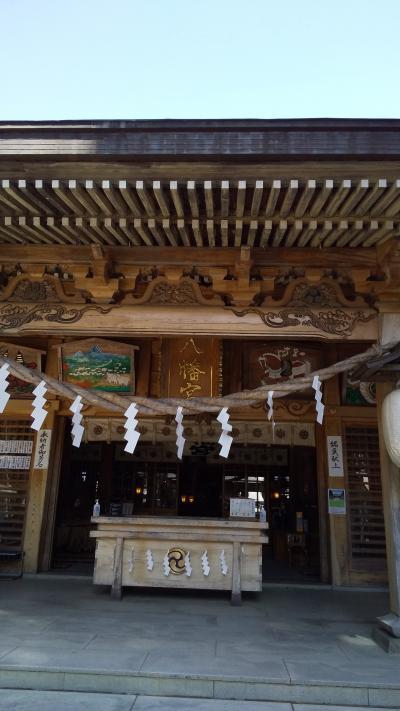 櫛引八幡宮 八戸市の神社