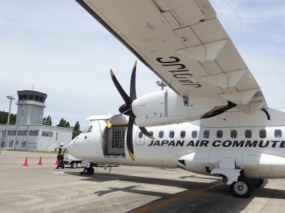 JALマイル修行 タイムセールの5000円区間を飛ぶ 因縁の種子島へ