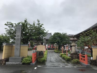 栃木 満福密寺 (満福寺) 平柳星宮神社