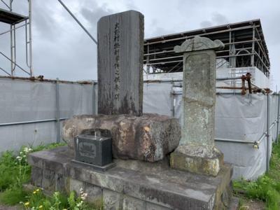 1696年の殺人事件(大野の撫斬)慰霊碑へ