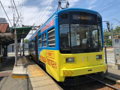 2021年5月大阪日帰り鉄道旅行2(阪堺電車)