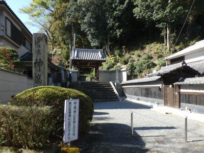 京都 八幡 神應寺(Jinno-ji Temple, Yawata, Kyoto, JP)