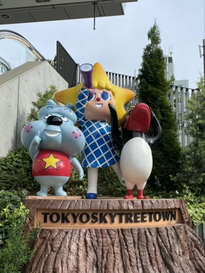 【東京散歩】2つのタワーの麓を散歩してきた【浅草】