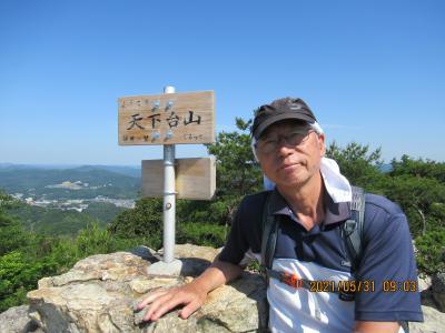 地図要らねえ、磁石も要らねえ、GPSで山登り~天下台山