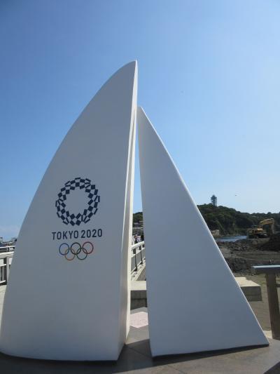 江の島の今・・オリンピックセーリング競技会場は??